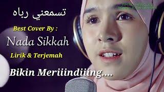 TASMA'UNI ROBBAH Best Cover By Neng Nada Sikkah - Lirik & Terjemahnya - Bikin Meriiindiiing...