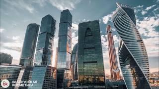 Видео для компании БЕЛОРУССКАЯ КОСМЕТИКА