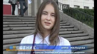 Златоустовские целевики отправляются в Челябинск