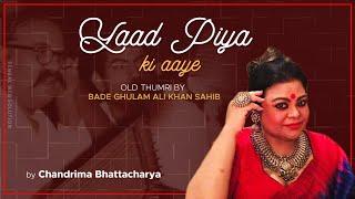 yaad piya ki aaye old thumri by bade ghulam ali khan sahib