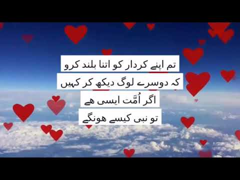 Some Inspirational Quotes For 2020 | Saal 2020 Ke Liay Kuch Ahm Batein | 2020 Quotes About Life