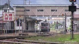 ただひたすら撮る3 JR石北本線遠軽駅 スイッチバック 電車動画壁紙&BGMとしてどうぞ