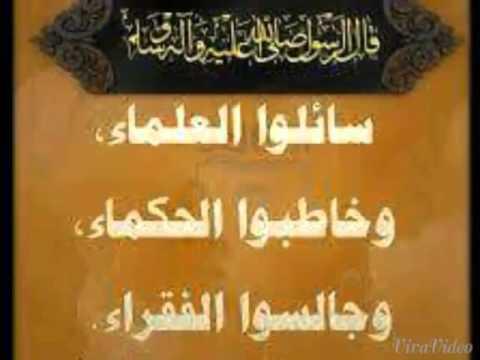 من اقوال الرسول محمد صلى الله عليه واله وسلم