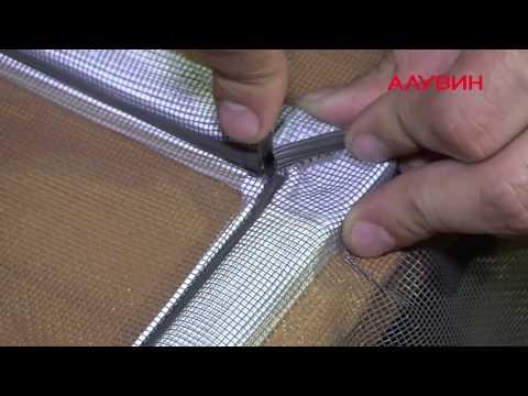 Москитная сетка на пластиковые окна своими руками видео