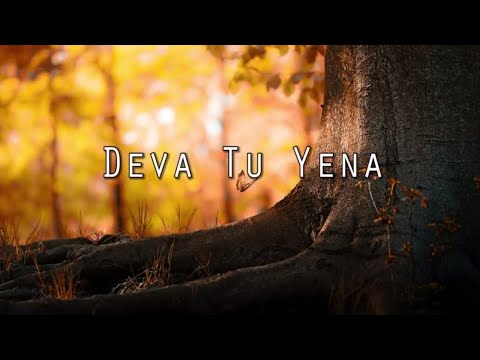 Deva Tu Yena | New Marathi Song | With Lyrics