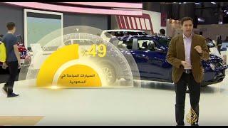 الاقتصاد والناس-ركود قطاع السيارات في دول الخليج