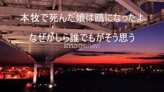 『本牧メルヘン』は、1972年にシングルとして発売された鹿内孝の曲です...