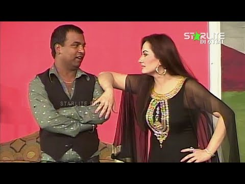 House Full 2 Nargis and Nasir Chinyoti New Pakistani Stage Drama Full Comedy Funny Play