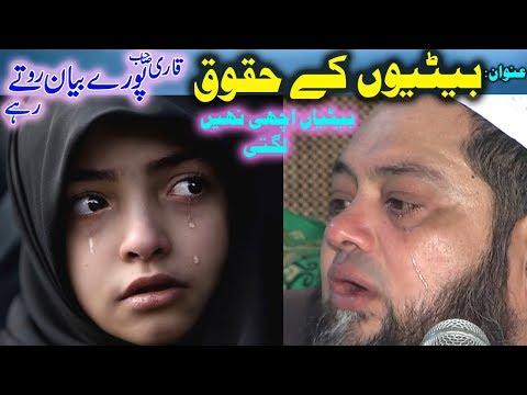 Emotional & Crying Speech By Molana Abdul Hannan Siddique 19th July 2019