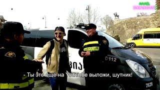 видео Туры в Грузию из Самары 2018, цены на отдых