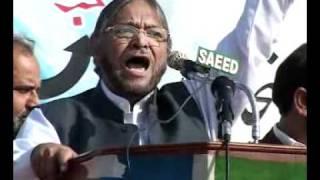 Jamaat e Islami Dharna , Deputy Sec JIP Dr Fareed Ahmad Paracha Speach