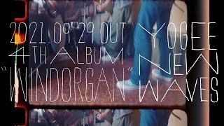 Yogee New Waves - 4th Album『WINDORGAN』Teaser #shorts #YOG #WINDORGAN