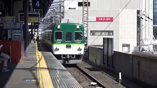 【到着】京阪電車 2200系2210編成 普通中之島行き 守口市駅