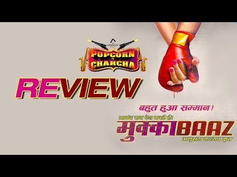 Mukkabaaz Review | Vineet Kumar Singh |...