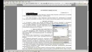 видео Помощь в Составление документов