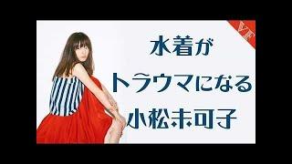 ご視聴ありがとうございます。 ご視聴ありがとうございます #井口裕香 #...