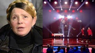 Тимошенко плакала