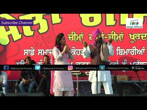 BHAJNA AMLI & SANTI || LIVE PERFORMANCES FULL COMEDY HD 2018