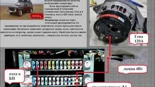видео Схема подключения генератора в автомобилях ВАЗ