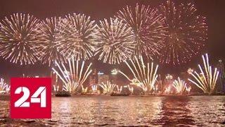 видео Как отмечают Новый год в Узбекистане