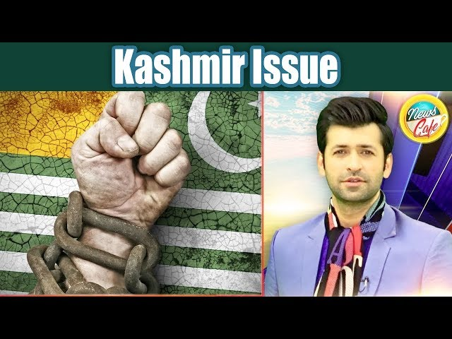 Kashmir Issue | News Cafe | 13 November 2019 | AbbTakk