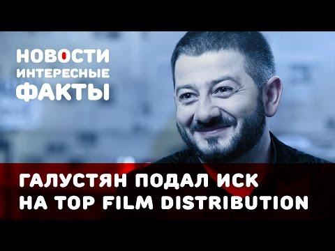 Нотариус  Корсик Константин Анатольевич