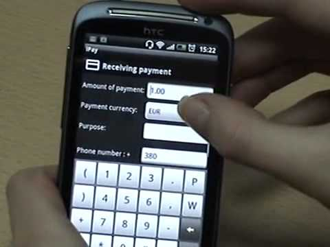 Android Mobile Terminal (PrivatBank)