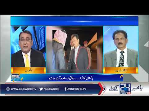 What Was Compulsion of Pakistan Aid to Saudi Arabia? | 24 News HD