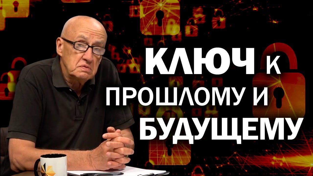 Радикальная трансформация России и мира. Мы вступили в новый 144-летний цикл истории