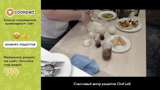 Ланч из четырех блюд в 🇮🇹 итальянском стиле: