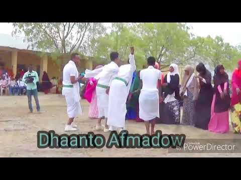 Samiir yare dhaanto iyo wacdarihii afmadow