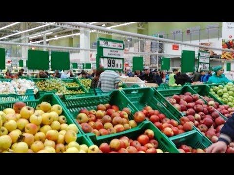 Обзор цен на продукты в магазине Ашан