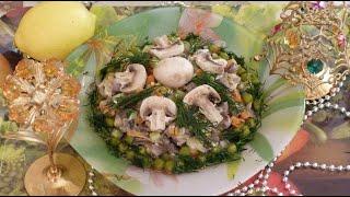 """Праздничный салат с куриной печенью и грибами """"Новогодний бум""""/Рецепт недорогих блюд на Новый Год"""