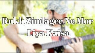 Dil De Diya Hai Jaan Tumhe Denge | Karaoke With Lyrics