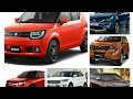 Top 5 Popular Car Brands In India