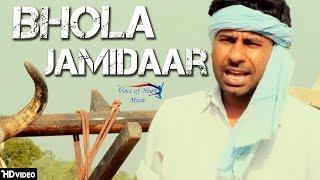 Bhola Jamidaar   Meeta Baroda, Aaisha Yanu, Pappu Balambhia   Latest Haryanvi Songs Haryanavi 2018