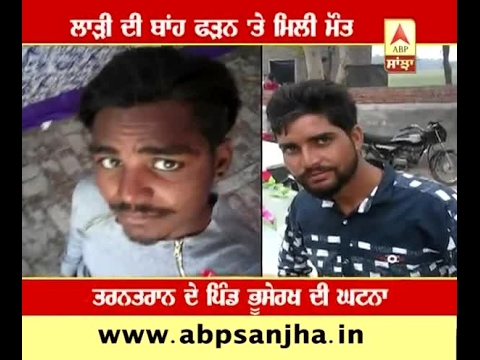 2 youngster's killed for holding bride's hand during dance
