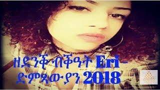 New Eritrean Music 2018 on Stage