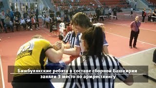 UTV. Новости запада Башкирии за 13 декабря