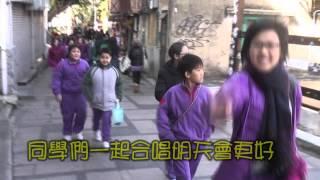 2014-2015年度 - 佛教中華康山學校 - 六年級畢業營