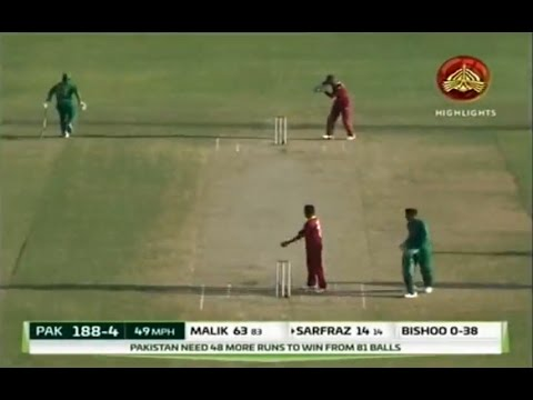 Pakistan vs West Indies 11 April 2017 3rd ODI - Post Match Analysis Highlights HD - Game On Hai