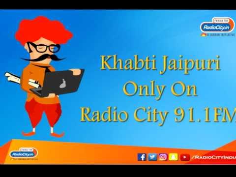 Khabti Jaipuri   Radio City Jaipur   Comedy Parody