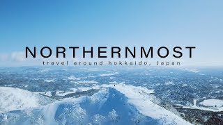 文字通り日本の最果てと言って差し支えない場所、北海道の最北端部。こ...
