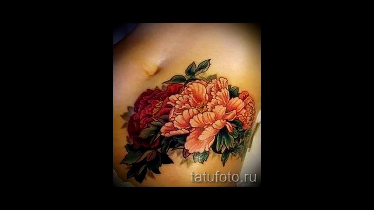 значение татуировки пион что означает тату