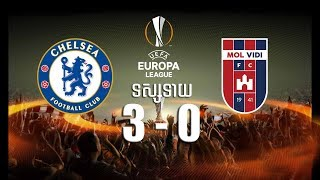 Previews ៖ Chelsea Vs.  MOL Vidi   04/10/2018   Online Sports TV