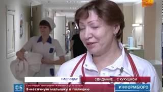 В Павлодаре молодая мать подарила своего ребенка  мужчине на первом свидании