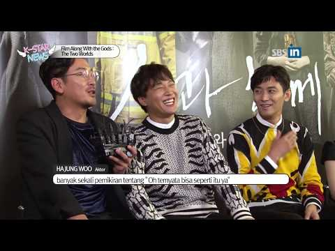 SBS-IN | Film Along With The Gods : The Two Worlds Interview