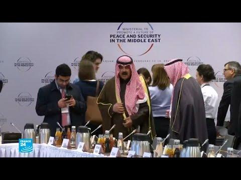 مؤتمر وارسو..الولايات المتحدة وإسرائيل ودول عربية على طاولة واحدة  - نشر قبل 3 ساعة