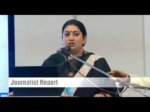 కేటీఆర్ పై ప్రసంసల జల్లు కురిపించిన సృతి ఇరానీ ౹౹ KTR in Gujarat