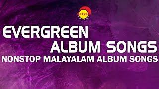 Satyam Audios Evergreen Album Songs   Malayalam Album Songs